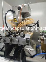 Κίνα Kunyou Softgel Encapsulation Machine for pharcetucial and paintball use With PLC προμηθευτής
