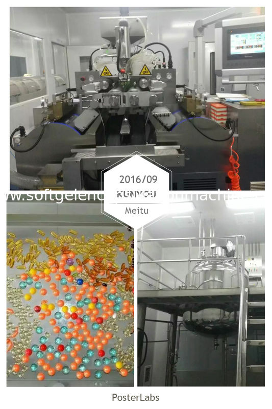 Pharmaceutical Automatic Vgel Encapsulation Machine High Speed S406